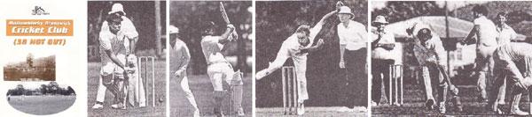 bv_cricket_banner_600